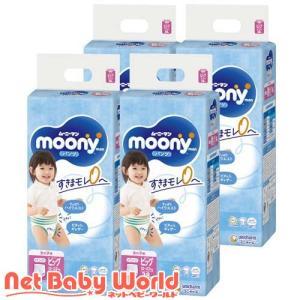 ムーニーマン パンツ エアフィット 女の子 BIGサイズ ( 38枚入*4個 )/ ムーニーマン|netbaby