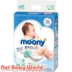 NEW ムーニー エアフィット テープ Sサイズ ( 84枚入*3個 )/ ムーニー|netbaby