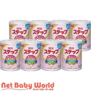 明治 ステップ 大缶 ( 800g*8缶 )/ 明治ステップ ( 粉ミルク )