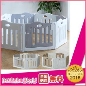 送料無料 たためるベビーサークル pawoo 8枚セット 日本育児 Nihonikuji ベビーサークル・フロアマット ベビーサークル|netbaby