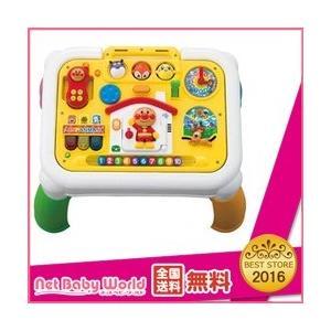 おもちゃ 知育玩具 机 アンパンマン よくばりテーブル アガツマ AGATSUMA|netbaby