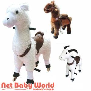 ラングスエコポニー ( 1個 )/ ラングスジャパン ( 三輪車 のりもの 乗用玩具 足けリ )|netbaby