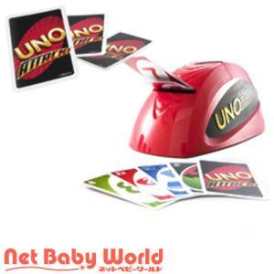 おもちゃ ウノアタック カードゲーム  UNOATTACK フィッシャープライス パーティゲーム リニューアル