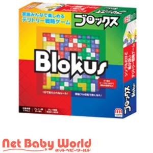 おもちゃ 知育玩具 5歳 ブロックス Blokus マテル MATTEL ゲーム GAME|netbaby