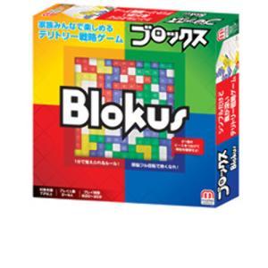 おもちゃ 知育玩具 5歳 ブロックス Blokus マテル MATTEL ゲーム GAME|netbaby|03