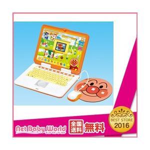 365日あすつく★代引・送料無料★ マウスでクリック★ アンパンマン カラーパソコン バンダイ BANDAI 電子玩具|netbaby
