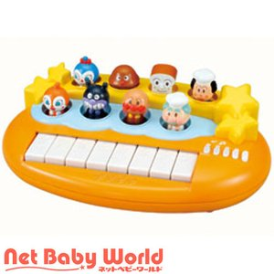 ベビラボ アンパンマン おそらでコンサートアンパンマン ( 1個 )/ バンダイ ( おもちゃ 遊具 楽器玩具 )