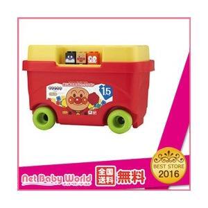 おもちゃ ブロック アンパンマン はじめてのブロックワゴン バンダイ BANDAI