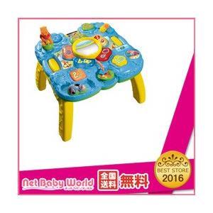 ★送料無料★ くまのプーさん 成長実感!音も遊びもいっぱいテーブル  タカラトミー TAKARA TOMY 知育玩具 おもちゃ 【disney_y】|netbaby