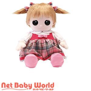 ★送料無料★ おはなししようね 夢の子 ネルル ユメル ネルル タカラトミーアーツ Takara Tommy 知育玩具|netbaby