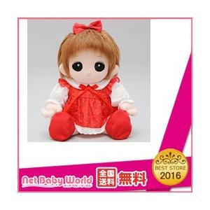 ★送料無料★ 夢の子 ミルル ヒーリングパートナー タカラトミー TAKARA TOMY ぬいぐるみ おもちゃ|netbaby