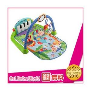 ベビージム あんよでキック!4WAYピアノジム BMH49(成長に合わせて) フィッシャープライス Fisher-Price おもちゃ 遊具