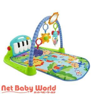 おもちゃ ベビージム あんよでキック!4WAYピアノジム BMH49 フィッシャープライス Fisher-Price 遊具 新生児