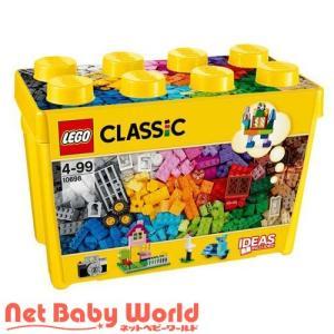 送料無料 レゴ クラシック 黄色のアイデアボックス<スペシャル> 10698 LEGO レゴジャパン 遊具 レゴ LEGO おもちゃ