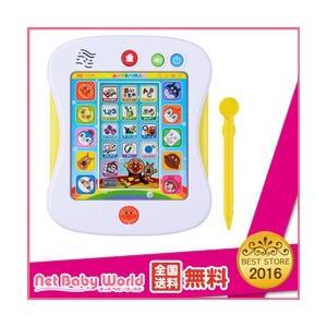 おもちゃ 知育玩具 1歳 アンパンマンカラーパッド プラス アンパンマン あそんでまなべる パソコン バンダイ BANDAI netbaby