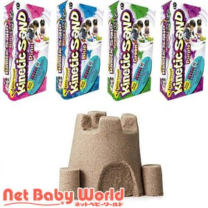 おもちゃ 知育玩具 3歳 砂遊び キネティックサンド Kinetic Sand ラングスジャパン RANGS JAPAN 遊具