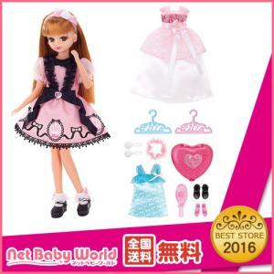 すてきな リカちゃん ギフトセット タカラトミー リカちゃん人形 リカちゃんドール タカラトミー TAKARA TOMY おもちゃ|netbaby
