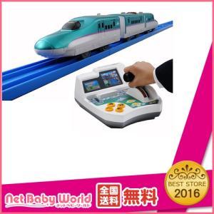 ★送料無料★ ぼくが運転! マスコン北海道新幹線はやぶさ タカラトミーマーケティング TOMY MARKETING 遊具・のりもの おもちゃ|netbaby