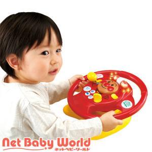 ★送料無料★ アンパンマン よくばりGO!GO!ハンドル アガツマ Agatsuma 遊具・のりもの おもちゃ|netbaby