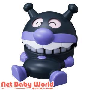★送料無料★ アンパンマン ガブガブばいきんまん アガツマ Agatsuma 遊具・のりもの おもちゃ|netbaby