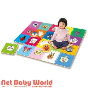 ★送料無料★ アンパンマンとなかまたち パズルであそぼう!やわらかマット20 トーホー TOHO おもちゃ・遊具・ベビージム・メリー プレイマット|netbaby