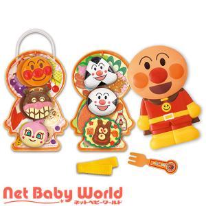 送料無料 ボリューム満点!アンパンマンお弁当セット  トーホー TOHO おもちゃ・遊具・ベビージム・メリー おままごと・お人形遊び