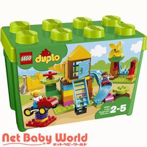 送料無料 デュプロ みどりのコンテナスーパーデラックス おおきなこうえん LEGO レゴ LEGO おもちゃ・遊具・ベビージム・メリー ブロック