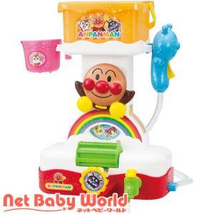アンパンマン バケツでくるくるおふろシャワー ( 1セット )/ アガツマ ( おもちゃ 遊具 )