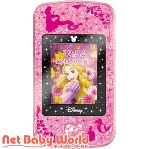 送料無料 ディズニーキャラクターズ プリンセスポッド ピンク セガトイズ SEGA おもちゃ・遊具・ベビージム・メリー 電子玩具|netbaby