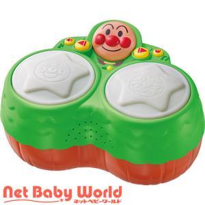送料無料 アンパンマン 音楽とたのしくあそぼう! 森のマジカルボンゴ アガツマ Agatsuma おもちゃ・遊具・ベビージム・メリー 電子玩具|netbaby