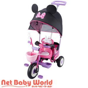 カーゴ サンシェード 三輪車 ( 1台 )/ アイデス ( 三輪車のりもの のりもの 三輪車 )|netbaby