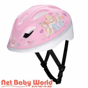 キッズヘルメット プリンセス Sサイズ ( 1個 )/ アイデス ( 三輪車 のりもの ヘルメット )|netbaby