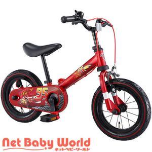 送料無料 じてんしゃデビュー2in1 カーズ アイデス Ides 三輪車のりもの・自転車用チャイルドシート スポーツ玩具