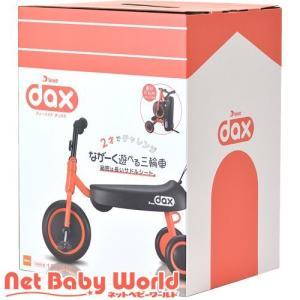 ディーバイク ダックス レッド ( 1台 )/ アイデス ( 三輪車 のりもの )|netbaby