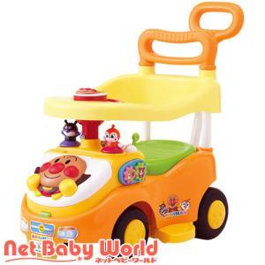 アンパンマン よくばりビジーカー 押し棒ガード付 ( 1セット )/ アガツマ ( 三輪車 のりもの 乗用玩具 足けリ )|netbaby