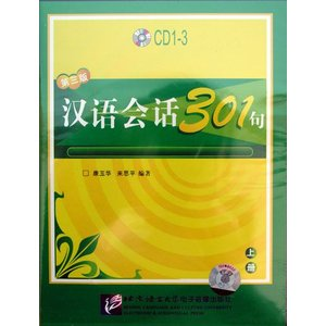 中国語会話301句(上)(第三版)CD|netchai-shop