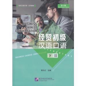 スカイプを使ったオンライン中国語スクールネトチャイ(https://www.netchai.jp)の...