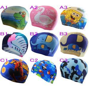 ベビー キッズ 子供 フリーサイズ スイムキャップ 水泳帽 468