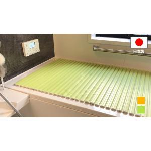 風呂蓋 折りたたみ式シャッター風呂ふた 75×120cm フロフタ フレッシュ 抗菌防カビ加工