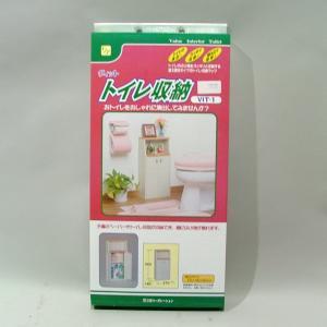 ヴィット1 トイレ収納棚 掃除用具や備品入れ ラック netdedream 04