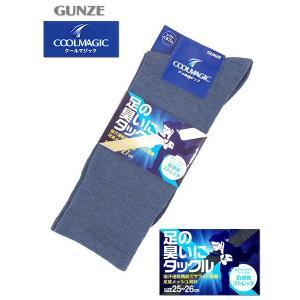 GUNZE(グンゼ)COOLMAGIC(クールマジック)足の...