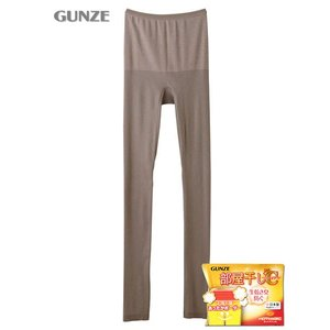GUNZE(グンゼ)HOTMAGIC(ホットマジック)婦人フ...