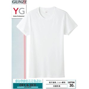 グンゼのYG、メンズクルーネックTシャツ。 本体の素材は羽のように軽く上質な繊維「マイクロモダールエ...