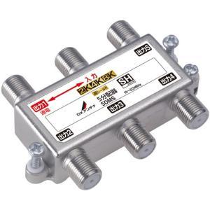 DXアンテナ 5DM 5分配器(1端子通電) 10〜2610MHz帯 屋内用