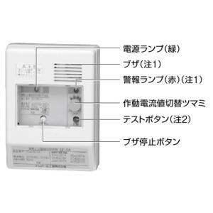 ■説明:漏電火災警報器 受信機 分割形変流器対応です。 ■特徴:小形・軽量タイプで省スペース・省施工...