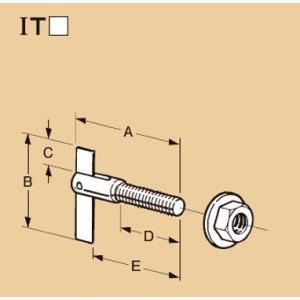 ■説明:中空部への器材、建築材取り付けが、片側(ワンサイド)からワンタッチで施工できる便利なハンガー...