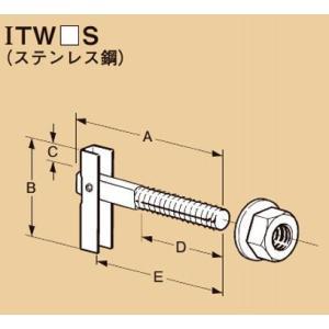 ■説明:中空部への器材、建築材取り付けが片側(ワンサイド)からワンタッチで施工できる便利なハンガーで...