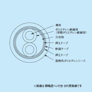 フジクラ EM-CEES 1.25-2 600Vポリエチレン絶縁耐燃性ポリエチレンシースケーブル 切...