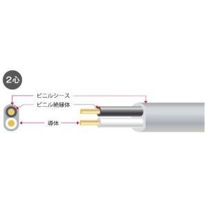 矢崎 VVF2.0-2C 600Vビニル絶縁ビニルシースケーブル平型 2心 2.0mm 100m