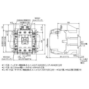 三菱電機 S-T21 200V 非可逆式電磁接触器 T21 200V